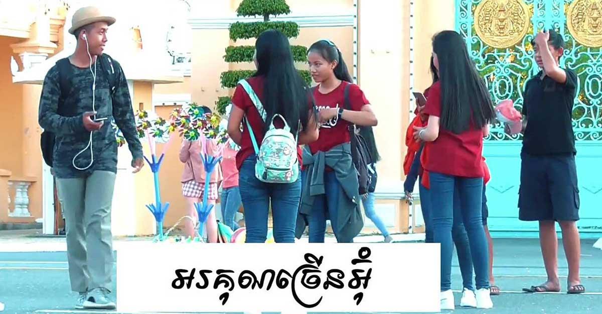 នេះនេ៎! វីដេអូ Takeshi's Castle របស់ជប៉ុន កំប្លែងជក់ចិត្ត បើបានទស្សនាហើយ ធានាសើចហ៊ាទឹកមាត់ជាក់ជាមិនខាន